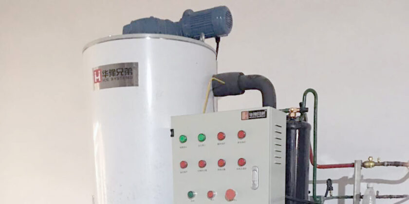 BIF-1TA 1000Kgs Flake Ice Machine Installed For Commercial