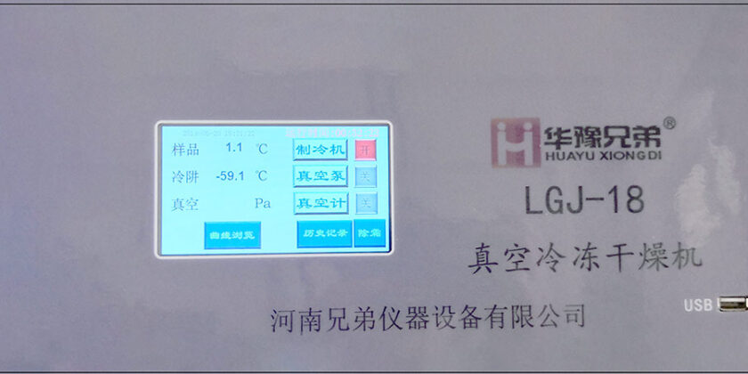 LGJ-10 Benchtop Freeze Dryer Installed For Lab Basic Research