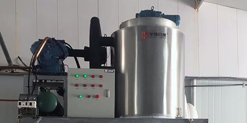 BIF-4TW 4Tons Flake Ice Machine Put Into Service In A Seafood Processing Plant