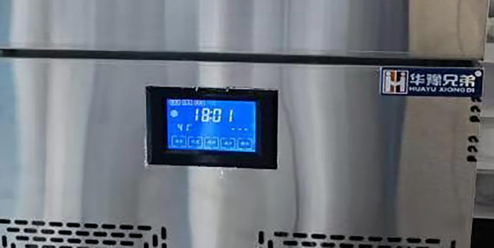 XD-100 100Kgs Ice Flaker Installed In a Bio Lab